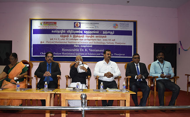 EXPORT AND IMPORT – TWO DAYS SEMINAR ON 16th  & 17th December 2017 @ PERIYAR MAINAMMAI INSTITUTE OF SCIENCE AND TECHNOLOGY, THANJAVUR
